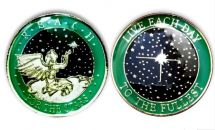 Reach for the Stars-Live Each Day to the Fullest Recovery Medallion